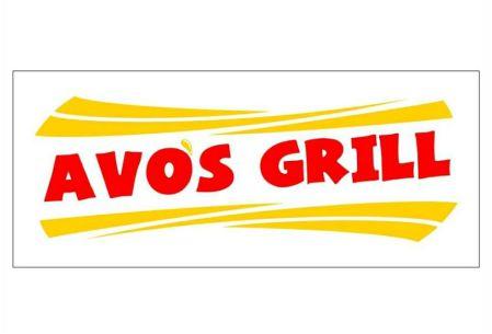 avos grill