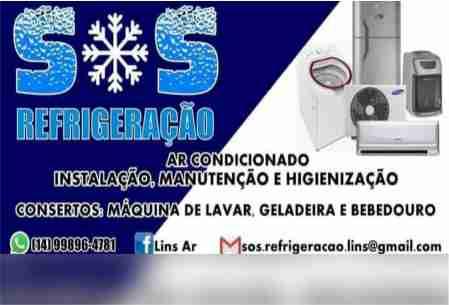 SOS REFRIGERAÇÃO
